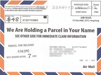 Notice-of-Parcel-Claim-2